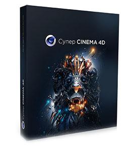 Видеокурс «Супер CINEMA 4D»