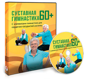 ��������� «��������� ���������� 60+»