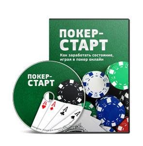 Скачать бесплатно кармен казино
