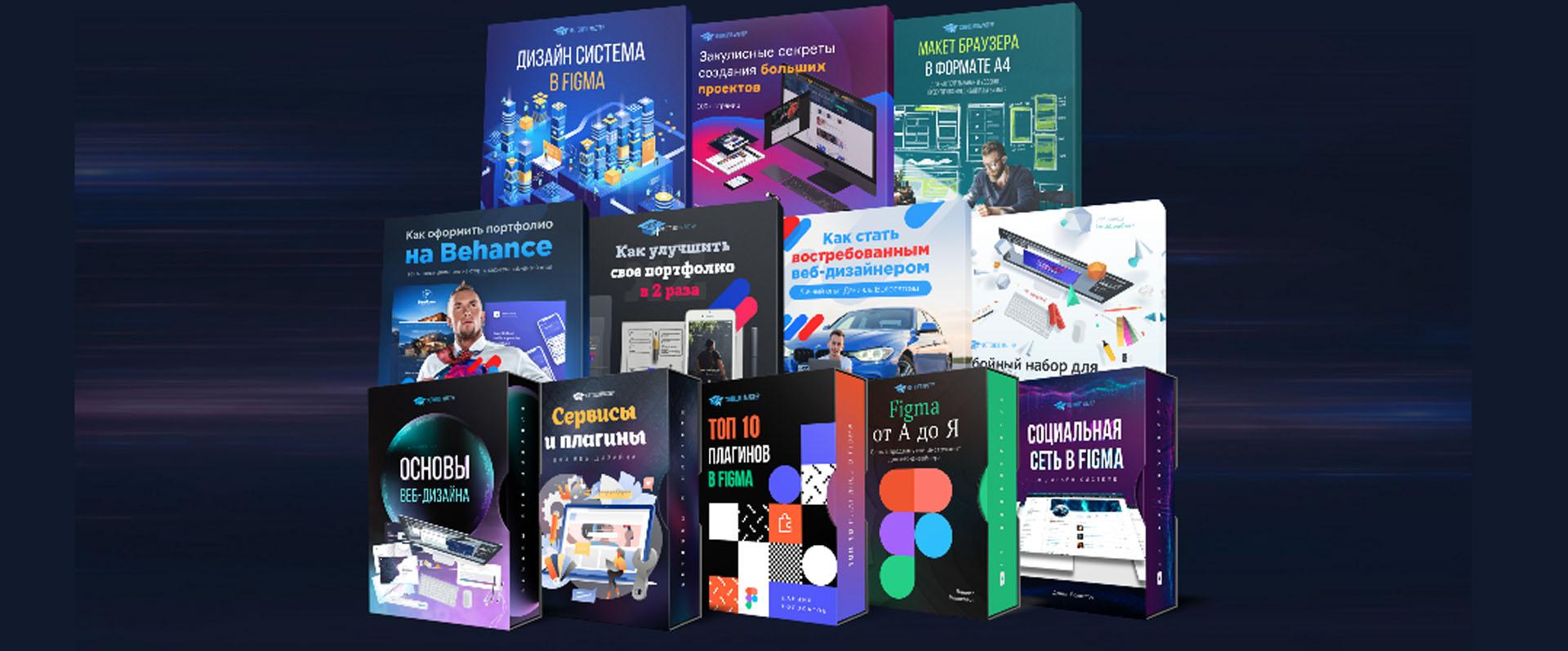 Онлайн-курс «Дизайн-система»